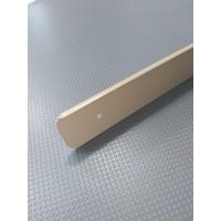 Торцова планка для стільниці LUXEFORM ліва колір RAL1019